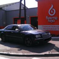 Chrysler 300C 3.5 2005