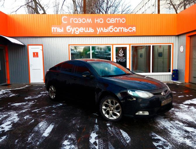 Установка ГБО Stag Q-Box Plus на авто Morris Garage 6 1.8 turbo 2012 г.